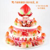 生日蛋糕仿真模型蛋糕模型祝寿2019新款双层祝寿水果仿真寿桃寿星生日蛋糕模型样品 L款 单层高8CM