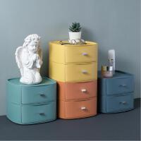 北欧风桌面收纳盒家用梳妆台化妆品收纳箱抽屉式杂物文具收纳框