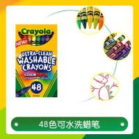绘儿乐crayola儿童多色可水洗蜡笔画笔绘画套装16色S52-3281