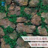 华洛芙 3D立体水自粘墙贴餐厅个性贴画装饰自贴客厅背景墙贴纸10米 SA1010石头 60厘米*10米 特大