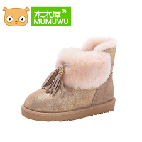木木屋冬季新款雪地靴加绒加厚防滑中筒靴子平跟中大女童保暖棉鞋