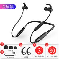 蓝牙耳机vivox27华为p30por苹果xsmax通用 运动无线耳塞双耳入耳式跑步耳塞挂脖耳麦颈挂 官方标配