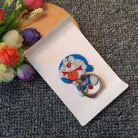 手机指环支架卡通可爱指环手机扣苹果7创意礼品定制
