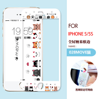 iphone5s�化玻璃膜卡通�O果5S膜防摔全屏覆�w5se手�C彩膜