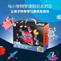 科技手工制作材料儿童科学小发明小学生实验器材套装diy物理玩具