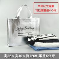 新品大容量环保手提袋时尚购物袋单肩包旅行外出袋定制欧美镭射膜 其他