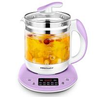 荣事达YSH1563养生壶全自动加厚玻璃多功能电热烧水壶花茶壶黑茶煮茶器煲