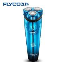 飞科(FLYCO)电动剃须刀FS336智能刮胡刀全身水洗充插两用