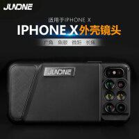 适用于iPhone X手机壳带镜头外置广角微距鱼眼长焦单反拍摄镜 苹果X专用手镜头壳-黑色