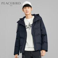 太平鸟男装 冬季连帽羽绒服男短款潮防风帽兜设计男士保暖外套