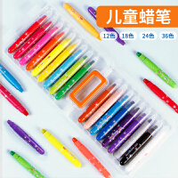 水溶性旋转24色36色油画棒儿童蜡笔套装幼儿园可水洗宝宝画笔彩色蜡笔水溶炫绘棒彩绘笔彩绘棒涂色笔