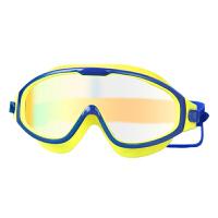 儿童泳镜男女童透明大框泳镜游泳眼镜大童儿童泳镜带耳塞一体