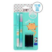 Snowhite/白雪 可换囊直液式钢笔M5103/蓝色笔杆 可擦蓝色墨水小学生钢笔擦除魔笔套装儿童三四年级字帖练字用