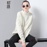 初语冬季新款小高领几何提花套头毛衣女麻花8640423016