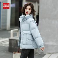 高梵羽绒服女短款时尚廓形2021年秋冬新款小个子潮流行面包服女装