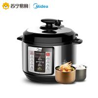 【苏宁易购】Midea/美的 MY-CD5026P电压力锅双胆5L智能家用电高压锅饭煲正品