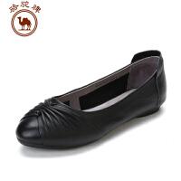 骆驼牌女鞋 舒适鞋子女士浅口坡跟单鞋套脚低帮休闲