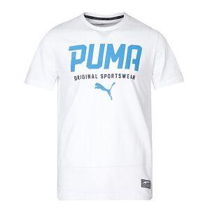 PUMA彪马 2017新款男子基础系列T恤59302932