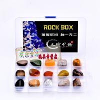 15格矿物宝石标本盒转运石头玛瑙天然水晶原石摆件矿石矿物晶体