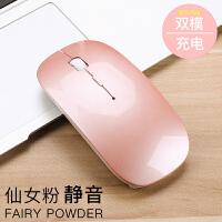 苹果macbook无线鼠标可充电式静音笔记本电脑蓝牙4.0男女生可爱便携电脑办公台式游戏适用联想小米