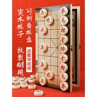 得力象棋带棋盘中国象棋折叠学生实木大号高档儿童磁性相棋国际