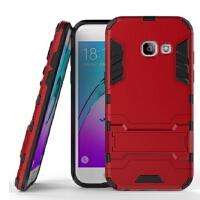 【包邮】三星Galaxy A3 2017版钢铁侠二合一支架手机壳 A320F商务保护壳 手机套 保护壳 保护套 钢铁侠