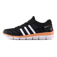 Adidas阿迪达斯女鞋 清风运动缓震跑步鞋 S76762 现