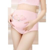 孕妇内裤棉高腰怀孕期短裤头内衣透气2-6个月孕妇内裤