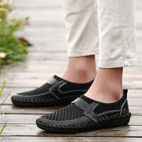 香港潮牌 夏季时尚特大码男鞋子透气真皮鞋子大号休闲鞋网面运动懒人鞋