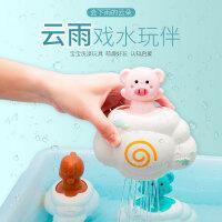儿童下雨云朵沐浴洒水戏水宝宝趣味洗澡喷水漂潜水艇玩具