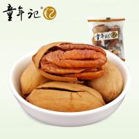 【童年记】奶油味碧根果休闲零食坚果炒货独立小包500g