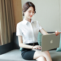 【1件7折 2件6折】夏季白衬衫女长袖工作服正装职业修身韩版短袖衬衣女装OL