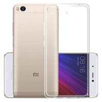 小米手机壳 小米6 小米5X 小米5c 小米5s 小米5 小米5splus 小米max2 小米max 小米mix 小米