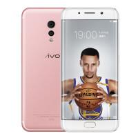 VIVO Xplay6 全网通6GB+128GB标配版 玫瑰金 移动联通电信4G手机 双卡双待