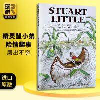正版现货 精灵鼠小弟 英文原版童话故事书 Stuart Little 夏洛的网 EB 怀特三部曲 少年儿童文学进口英语