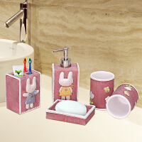 创意树脂卫浴五件套洗漱套装家用情侣牙刷杯 酒店卫生间洗漱用品
