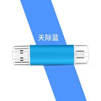 手机电脑两用创意u盘 定制双插头otg个性创意金属礼品高速优盘