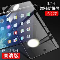 ipad6钢化膜9.7寸平板电脑ipad4/5苹果ipad3/2刚化玻璃屏保全屏全覆盖9