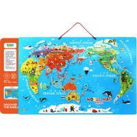 木质磁力地图拼图 世界地图 李炳星 编