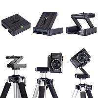 单反相机三脚支架云台滑轨道摄影录像拍照通用折叠快装板金属底座