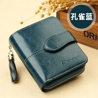 钱包女短款ins学生韩版可爱复古拉链折叠迷你小巧多功能卡包一体