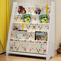 御目 儿童收纳 宝宝书架儿童书柜幼儿园图书架小孩家用简易绘本架卡通玩具收纳架 创意家具