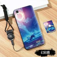 【包邮】OPPO R7手机壳 oppor7保护套 oppo r7c r7t 手机壳套 保护壳套 指环壳 浮雕彩绘壳 个