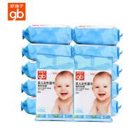 好孩子 婴儿湿巾宝宝湿巾纸湿巾海洋水润卫生25片12包随身装 25片*12包