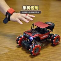 遥控汽车手势体感手表遥控车四驱越野车充电儿童玩具男孩