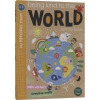Being Kind to the World 善待我们的地球 儿童百科 益智活动 环保主题 幼儿课外活动书 找找乐迷宫