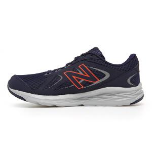 New Balance/NB  男子运动休闲耐磨跑步鞋  M490CN4  现