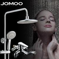 JOMOO九牧卫浴花洒套装加厚混水阀可升降挂墙式淋浴器套装36299