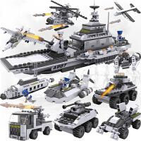 COGO积高 军事航母积木 25种造型军舰坦克飞机塑料拼插拼装模型幼儿男孩女孩3岁以上儿童玩具用品