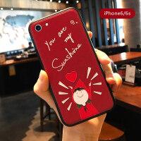 �O果iphone7plus手�C��8x��性xr��意xs全包xsmax��意8plus保�o套iphonex